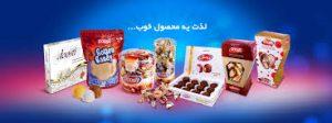 خرید اینترنتی پشم دوستی