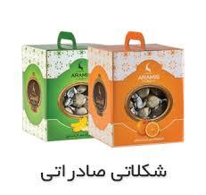قیمت پشمک صادراتی