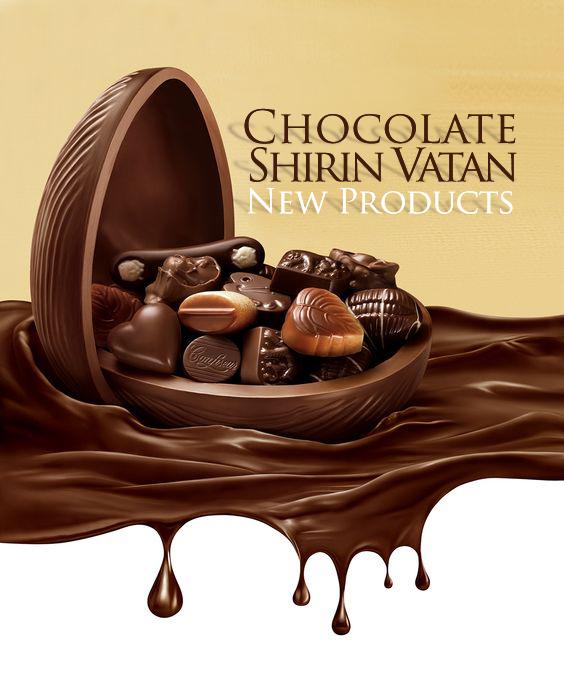 شکلات پشمک لقمه ای
