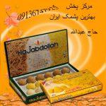 بهترین پشمک ایران