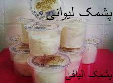 صادرات پشمک لیوانی