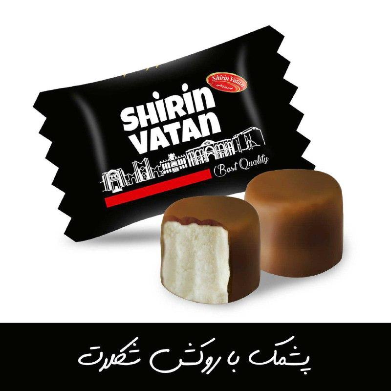 قیمت خرید پشمک شیرین وطن